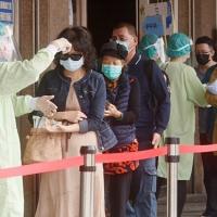 【武漢肺炎】台灣防疑似病例塞爆醫院 輕症者一採陰性可回家隔離