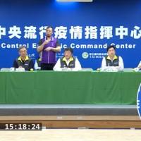 【快訊】台灣22日新增16例武漢肺炎確診 包括養護機構護理師、53院民緊急移出