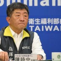 Taiwan announces 26 new cases of Wuhan coronavirus