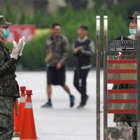 Taiwan military postpones visits from US, Singapore amid coronavirus fears