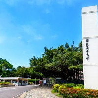 Taiwan's Tsing Hua University cancels 20 classes due to coronavirus case