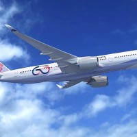 Pilots of Taiwan's China Airlines confirmed to have Wuhan coronavirus