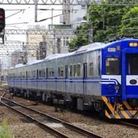 Taiwan Railways starts temperature checks in April
