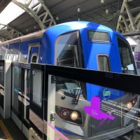 Taiwan's Taoyuan Airport MRT reduces services due to virus