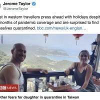Taiwan denies BBC report British woman 'incarcerated' in quarantine