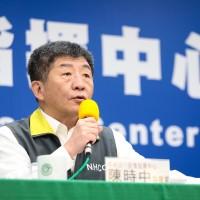 Taiwan's coronavirus cases rise by 16 to reach 283