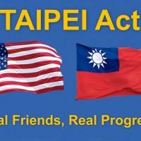 川普簽署「台北法案」 美國將協助台灣鞏固邦交提升國際參與
