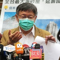 Taipei mayor urges limit on number of citizens returning from abroad
