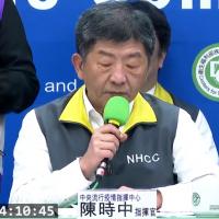 最新!台灣30日新增8例武漢肺炎確診 死亡增兩例
