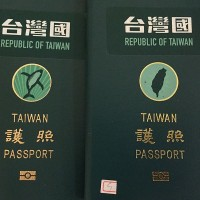 Over 70% favor removing 'China' from Taiwan passport