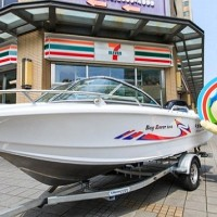 Taiwan 7-Eleven launches sales of NT$1 million boats