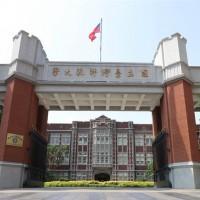 台師大學生染武漢肺炎 台大2學生同修課2週內禁到校