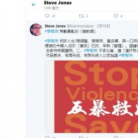 China amassing propaganda army on Twitter