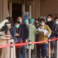 Taiwan to ban most visits to patients in hospitals