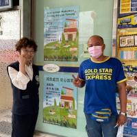 擴大自行到案專案 臺南移民署行動列車多語宣導