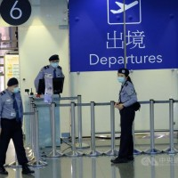Taiwan nabs fugitive South Korean quarantine couple at airport