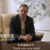 Two Czech politicians thank Taiwan for donation