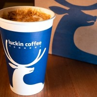 China's Luckin Coffee to pay US$180 million fine to settle accounting fraud charges