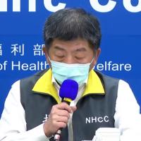 最新!台灣5日新增8例新冠肺炎確診 全為境外移入