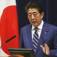 日本單日增百例武漢肺炎確診 安倍最快7日發佈「緊急事態宣言」