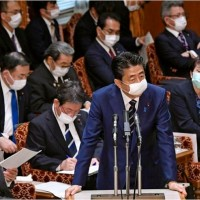 Japan's Abe to declare state of emergency as early as Tuesday