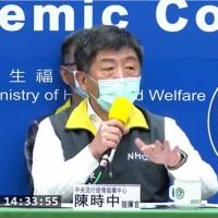【武漢肺炎】台灣7日新增3例境外移入 華航紐約返台航班再增1人 共10人確診