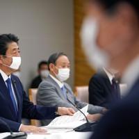 【武漢肺炎】日本首相安倍宣布 東京、大阪等7個行政區進入一個月「緊急狀態」