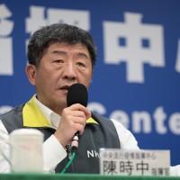 Taiwan again reports 3 cases of Wuhan coronavirus