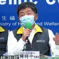 快訊!台灣8日新增武漢肺炎確診3例 陳時中:境外移入威脅趨緩