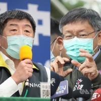 Taipei mayor dissatisfied with new mask rationing measure