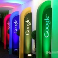 憂國安棄香港 Google海底電纜連台灣•美國FCC點頭
