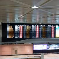【武漢肺炎】桃園機場航班驟減八成沒人潮 機場提前整修、餐飲商家休息再出發