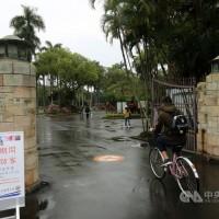 開第一槍! 中國教育部禁止學生來台   我國招生單位錯愕