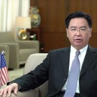 Taiwan's FM refutes China's authoritarian narrative amid global pandemic
