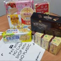 【武漢肺炎】悠遊卡與義美、頂好超市合作 捐贈2000份「居家悠遊包」防疫物資