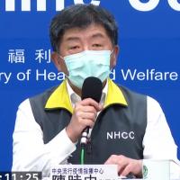 最新!台灣10日新增2例武漢肺炎確診 死亡新增至6例