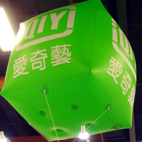 US-listed Chinese video streaming service iQiyi accused of inflating its figures