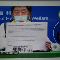 【武漢肺炎快訊】世衛否認台灣曾提醒會「人傳人」 陳時中11日公布電郵內容:請WHO坦誠以對!