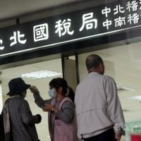 【武漢肺炎快訊】台灣今年5月所得稅申報延長至6月30日 財政部: 避免群聚感染