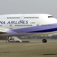 Taiwan's Ministry of Transportation open to changing China Airlines' name