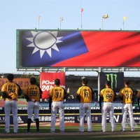 World's first pro baseball game of 2020 takes place in Taiwan, gets mistaken as China