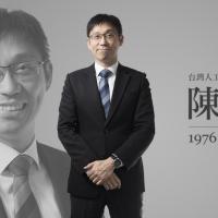 Taiwan AI guru dies at 44