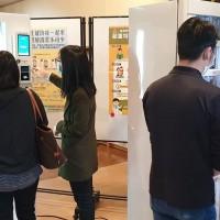 【武漢肺炎】北市「口罩販賣機」功能持續優化 下週擬擴及12區、每區至少2台
