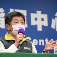 珊瑚公主號旅客明知故犯 返台灣武漢肺炎採檢費用全民買單?