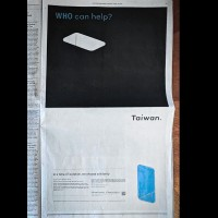WHO denies isolation claim in NYT 'Taiwan Can Help' ad