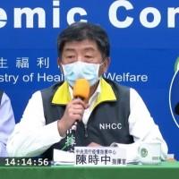 【武漢肺炎快訊】台灣15日新增2例、華航CI011班機已12確診 全球確診數逼近200萬大關