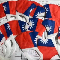 3 stores spotted selling Taiwan flag masks in New Taipei