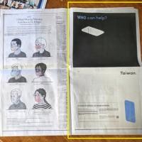 【武漢肺炎】台灣廣告登《紐約時報》 世衛組織WHO提13點回應【中英對照】