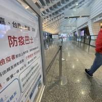 Terminal 1 at Taiwan's top airport registers no arrivals amid coronavirus pandemic