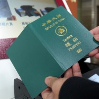 Overseas Taiwanese urge removal of 'Republic of China' from passport